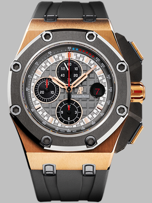 Royal Oak Offshore Michael Schumacher Chronograph Replica